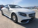 Rent-a-car Maybach S 650 Cabriolet, 1 of 300 Limited Edition with its delivery to Amsterdam Airport Schiphol, photo 4