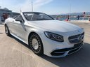 Rent-a-car Maybach S 650 Cabriolet, 1 of 300 Limited Edition with its delivery to Amsterdam Airport Schiphol, photo 2