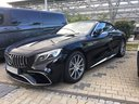 Rent-a-car Mercedes-Benz S 63 AMG Cabriolet V8 BITURBO 4MATIC+ in Rotterdam, photo 1