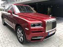 Rent-a-car Rolls-Royce Cullinan in Netherlands, photo 1